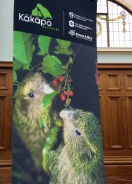 Kākāpō Recovery sign in the Grand Hall.