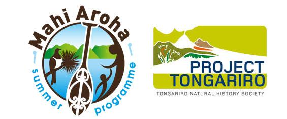 Mahi Aroha and Project Tongariro logos.